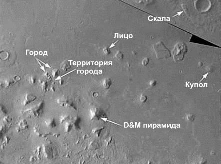 Космическое Раскрытие: Правительственный центр по сбору информации и организации провокаций 249_4