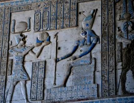 Космическое Раскрытие: Голубые Авиане и сферы в древнем искусстве 264_5