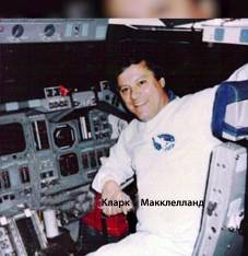 Космическое Раскрытие: Отслеживание корней ТКП - Интервью с Кори Гудом и Майклом Салла 318_6