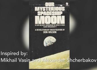 Космическое Раскрытие: Расширение границ раскрытия. С Джоном Лиром и Кори Гудом 320_15