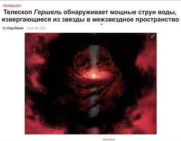 Космическое Раскрытие: Астральная проекция и наше место во Вселенной. 324_12