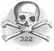 Ужас в Вегасе и Раскрытие: Вот-вот произойдет что-то важное? Часть 3: Признаки сокрытия 371_15