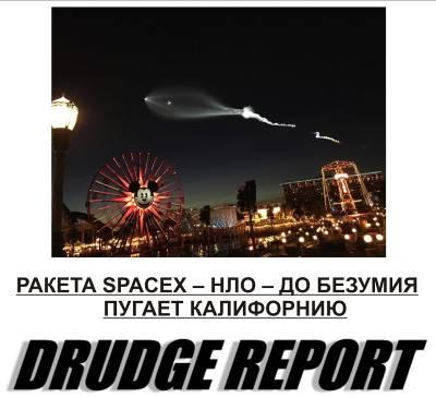 """Дэвид Уилкок. Космическое Раскрытие: """"Потрясающие новые брифинги: Массовые обвинения, целевые аресты и Раскрытие"""" 386_2"""