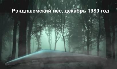 """Дэвид Уилкок. Космическое Раскрытие: """"Подземные секреты человечества"""". Интервью с Эмери Смитом 407_12"""