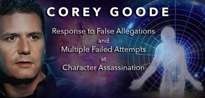 Ответ на лживые заявления и множественные провалившиеся попытки злостной клеветы. Публичное заявление Кори Гуда 505_1