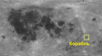 Космическое Раскрытие – 5: Секреты живой Луны. Интервью Эмери Смита с Джоном Лиром 513_11