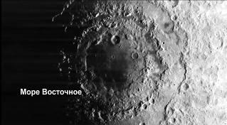 Космическое Раскрытие – 5: Секреты живой Луны. Интервью Эмери Смита с Джоном Лиром 513_9
