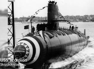 Космическое Раскрытие – 5: Подводные лодки под Америкой. Интервью Эмери Смита с Джоном Лиром 516_12