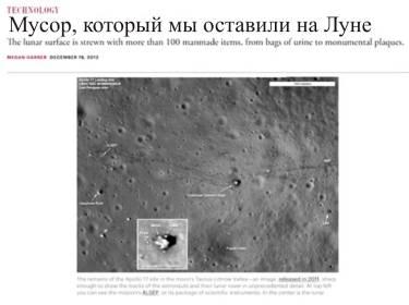 Космическое Раскрытие – 8: Почему ОНИ здесь? Интервью Эмери Смита с Дэвидом Эдейром 541_16