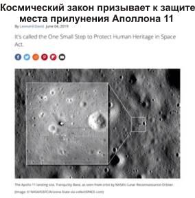 Космическое Раскрытие – 8: Почему ОНИ здесь? Интервью Эмери Смита с Дэвидом Эдейром 541_17